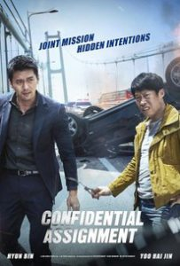 Confidential Assignment 1