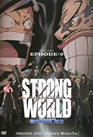 One Piece Film: Strong World 1