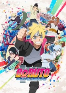 Boruto Episode 99 Subtitle Indonesia