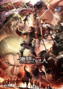 Shingeki No Kyojin Season 3 Part 2 Episode 7 Subtitle Indonesia