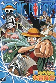 One Piece TV Special: Adventure in the Ocean's Navel