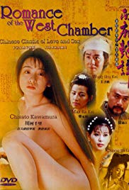 Romance of the West Chamber 1