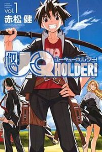 UQ Holder OVA Episode 1